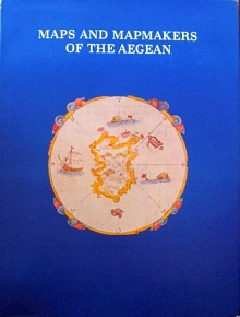 MAPS AND MAPMAKERS OF THE AEGEAN (35.220Α)